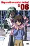 Hayate The Combat Butler 06