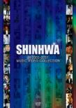 Shinhwa In 2003-2007 Music Video Collection