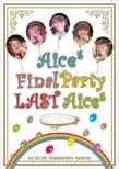 Aice5 Final Party Last Aice5 `07.09.20 Yokohama Arena