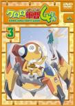 Keroro Gunso 4th Season 3