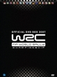 Wrc World Rally Chanpionship 2007 Dvd-Box