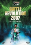 Pro-Wrestling Noah Battle Revolution 2007