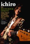 Ichiro Jikiden Real Blues Spirits