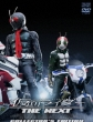 Masked Rider The Next Collector`s Edition