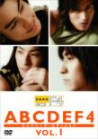 ABCDEF4 -Japanese Edition Vol.1