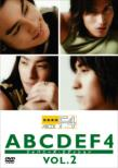 ABCDEF4 -Japanese Edition Vol.2
