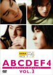 ABCDEF4 -Japanese Edition Vol.3