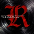 DEATH NOTE x DEATH NOTE the Last name x L change the World Original Soundtrack Triple Club Re-mix