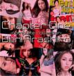 Chapter One -Complete Collection- BENI (Beni Arashiro)