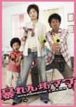�\���V�}�} DVD-BOX