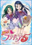 Yes! Prettycure 5 Vol.14