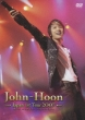John-Hoon Japan 1st Tour 2007 Bokutachi Itsuka Mata�c -Eternity