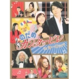 Nodame Cantabile In Europa