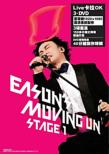 Eason's Moving On Stage 1 Eason Chan