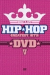 What`s Up? Hip Hop Greatest Hits! Dvd 5