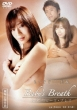 Baby`s Breath(Maria No Yuutsu)