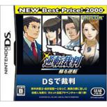 Phoenix Wright: Ace Attorney: New Best Price! 2000