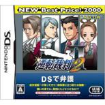 Kyakuten Saiban 2 NEW Best Price! 2000