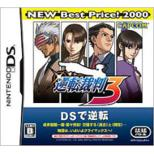 Gyakuten Saiban 3 NEW Best Price! 2000