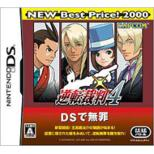 Gyakuten Saiban 4 New Best Price! 2000