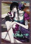 Tv Animation[xxxholic Kei]dvd 1