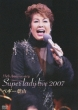 55th Anniversary Super Lady Live 2007
