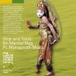 Sitar And Tabla : Sri Manilal Nag.Pt.Mahaprush Misra