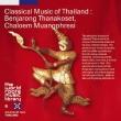 Classical Music Of Thailand: Benjarong Thanakoset.Chaloem Muangphresi