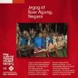Jegog Of Suar Agung.Negara