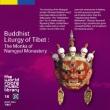 Buddhist Liturgy Of Tibet : The Monks Of Namgyal Monastery