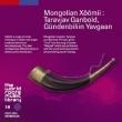 Mongolian Xoomii : Taravjav Ganbold.Gundenbiliin Yavgaan