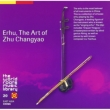 Erhu.The Art Of Zhu Changyao