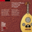 Classical Music And Songs Of Egypt