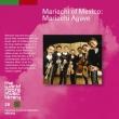 Mariachi Of Mexico : Mariachi Agave