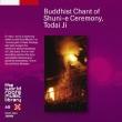Buddhist Chant Of Shuni-E Ceremony.Todai Ji