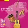 Quena Of Andes : Rolando Encinas