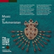 Music Of Turkmenistan
