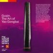 Guqin.The Art Of Yao Gongbai