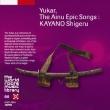 Yukar.The Ainu Epic Songs:Kayano Shigeru