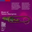 Music Of Taiwan Aborigines