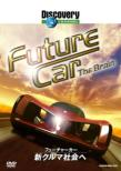 Futurecar The Brain
