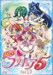 Yes! Prettycure 5 Vol.16