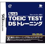 �����Ɓ@TOEIC(R) TEST DS�g���[�j���O