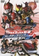 Gekijou Ban Masked Rider Den-O & Kiva Climax Deka Collectors Pack +Den Kiva Matsuri 