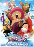 One Piece The Movie Episode Of Chopper +Fuyu Ni Saku.Kiseki No Sakura