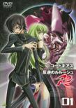 Code Geass Lelouch Of The Rebellion R2 Volume 01