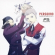 Persona3 Character Drama Cd Vol.5