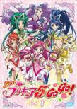Yes! Prettycure 5 Gogo! Vol.1