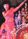 Belly Dance Super Live Vol.2