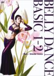 Belly Dance Basic 1-2  Maki-Oriental Dance